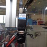 Caméra vision ACG Automatismes